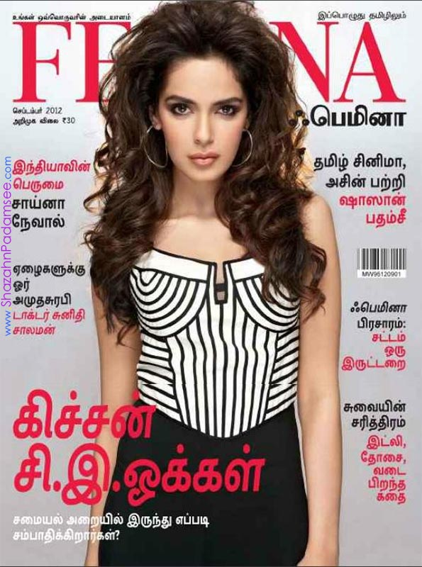 Shazahn Padamsee Femina April 2011 Cover